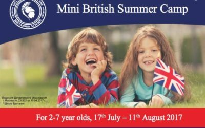Mini British Summer Camp 2017