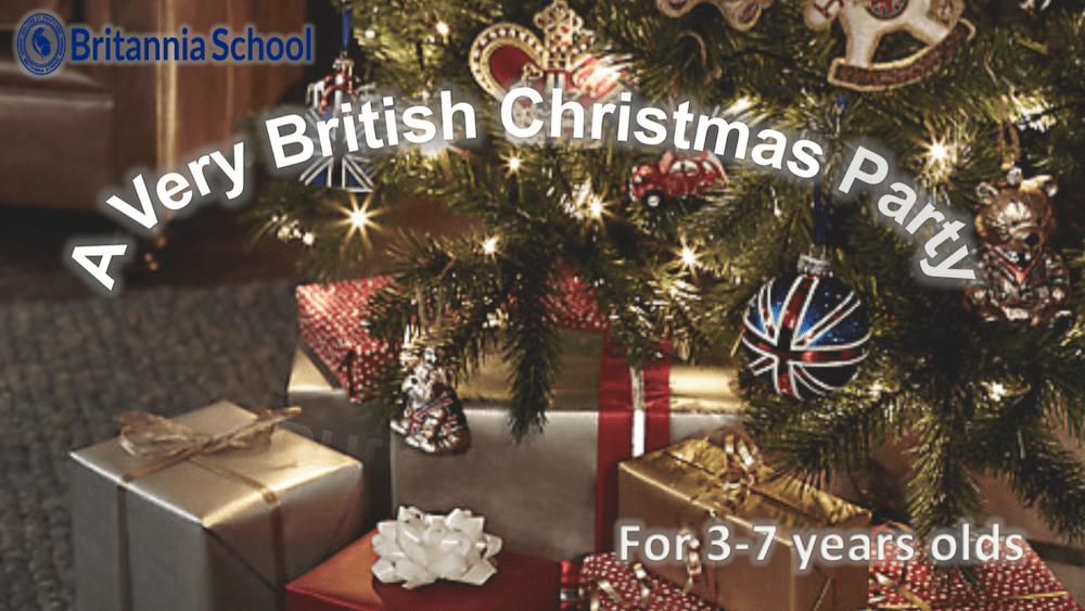 Настоящий Британский Рождественский Праздник Для Детей 2017