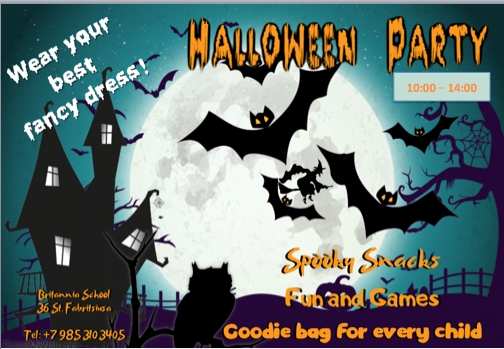 Britannia School annual Halloween party 2018