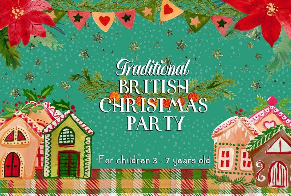 Настоящий Британский Рождественский Праздник Для Детей 2018